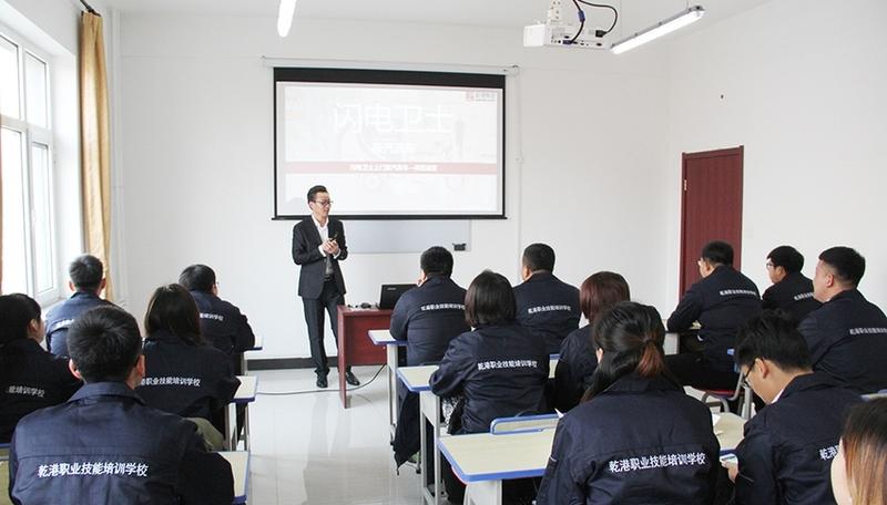 cmp冠军国际商学院
